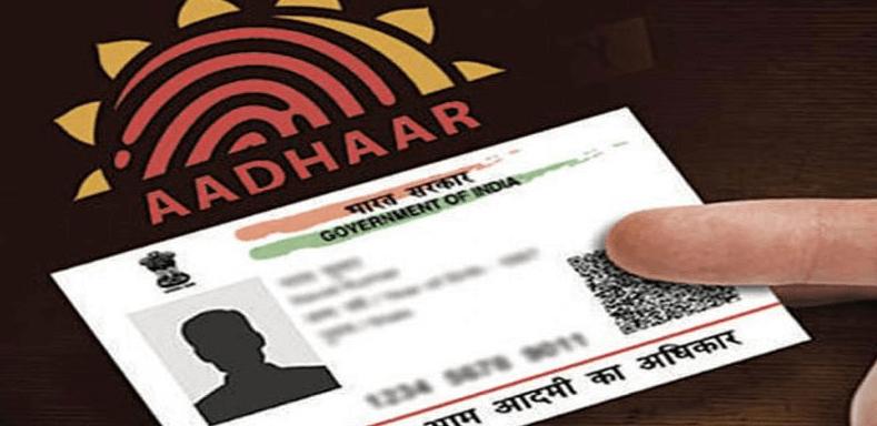 aadhar virtual id