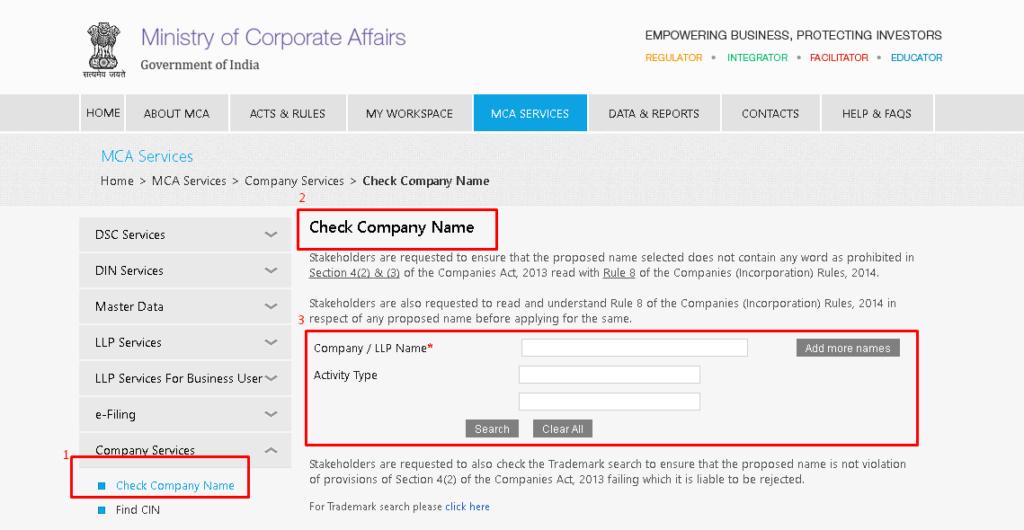 check company details