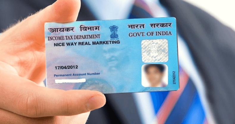 PAN Card Online Apply Kaise Kare? घर बैठे पैन कार्ड बनायें 1