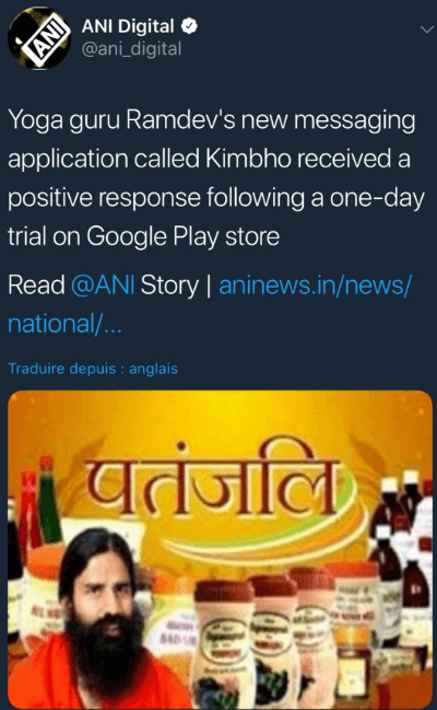 patanjali kimbho messaging app