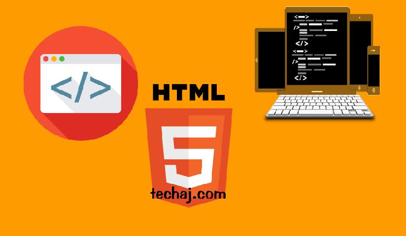 html kya hota hai