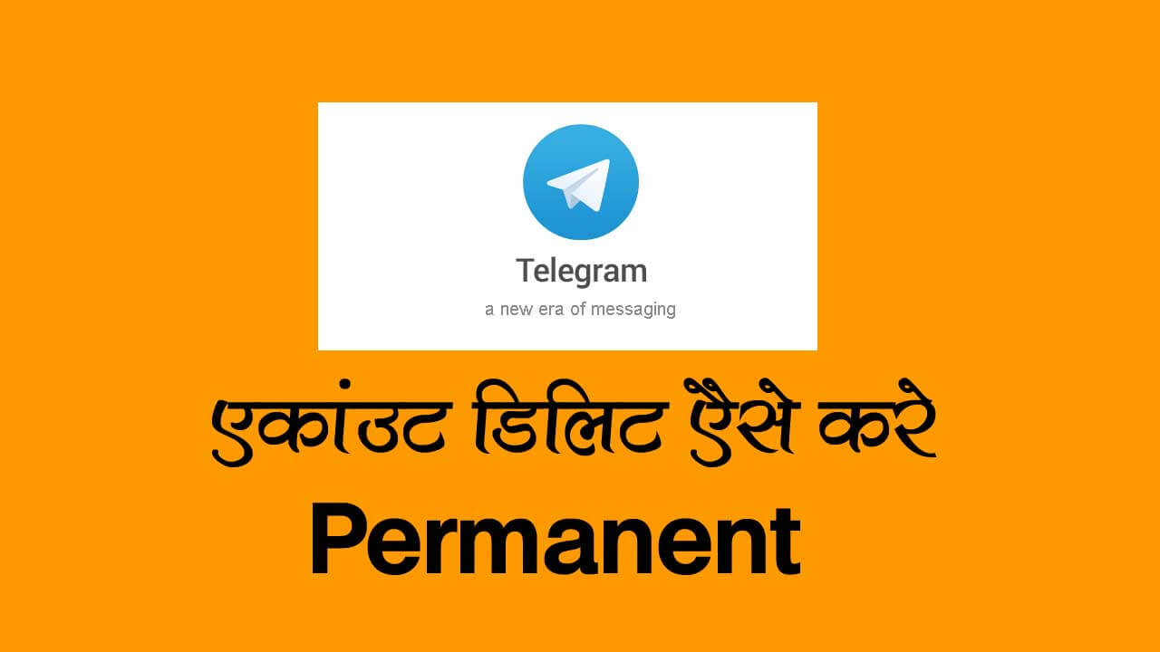telegram account delete kaise kare
