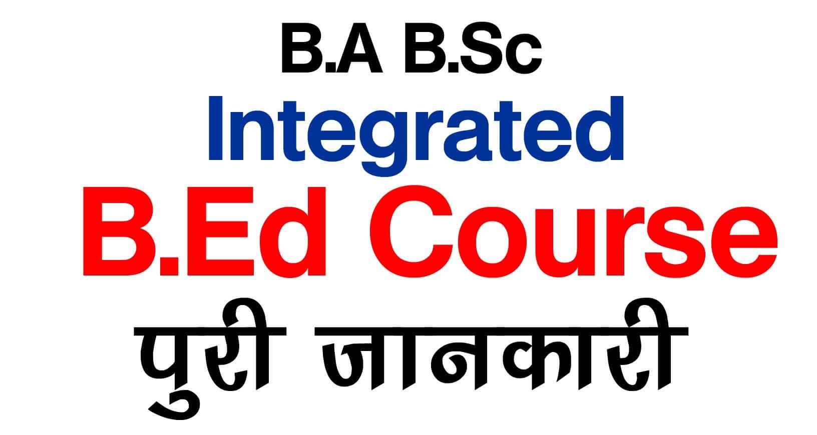 b.ed course ki jankari
