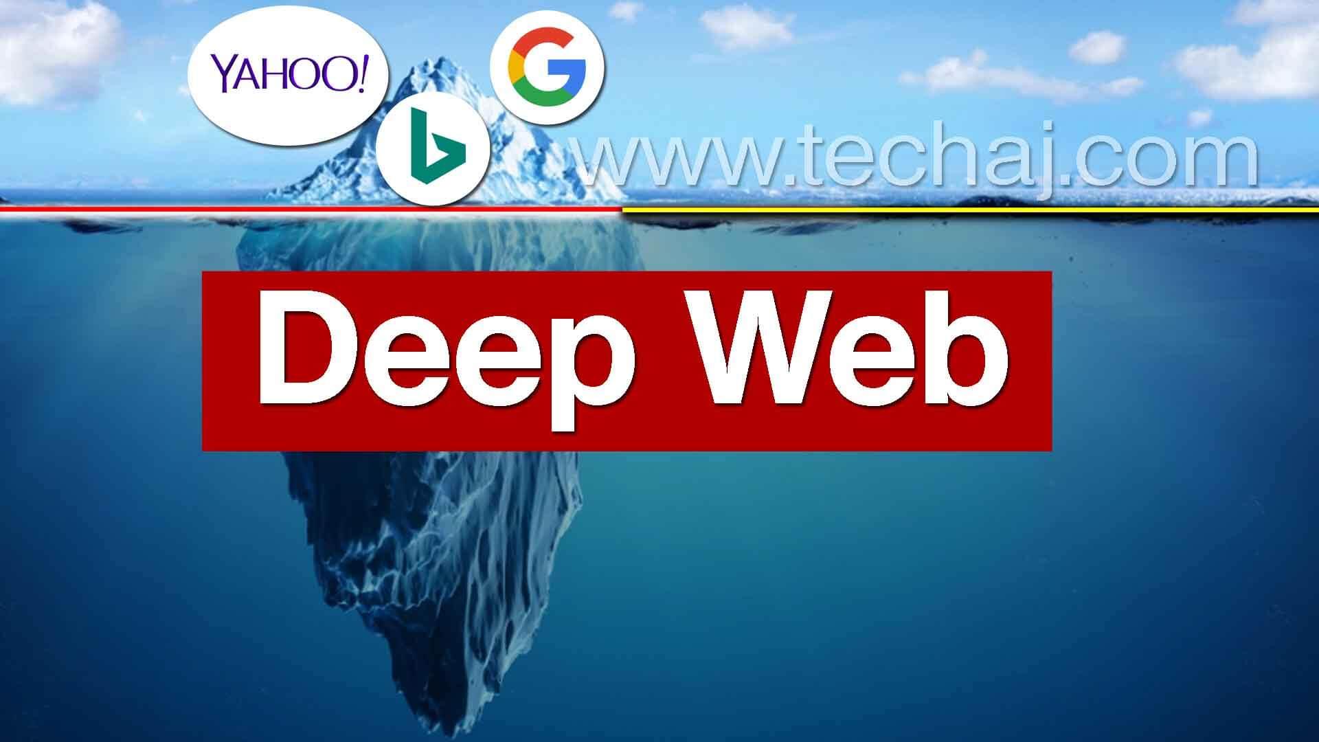 deep web kya hai