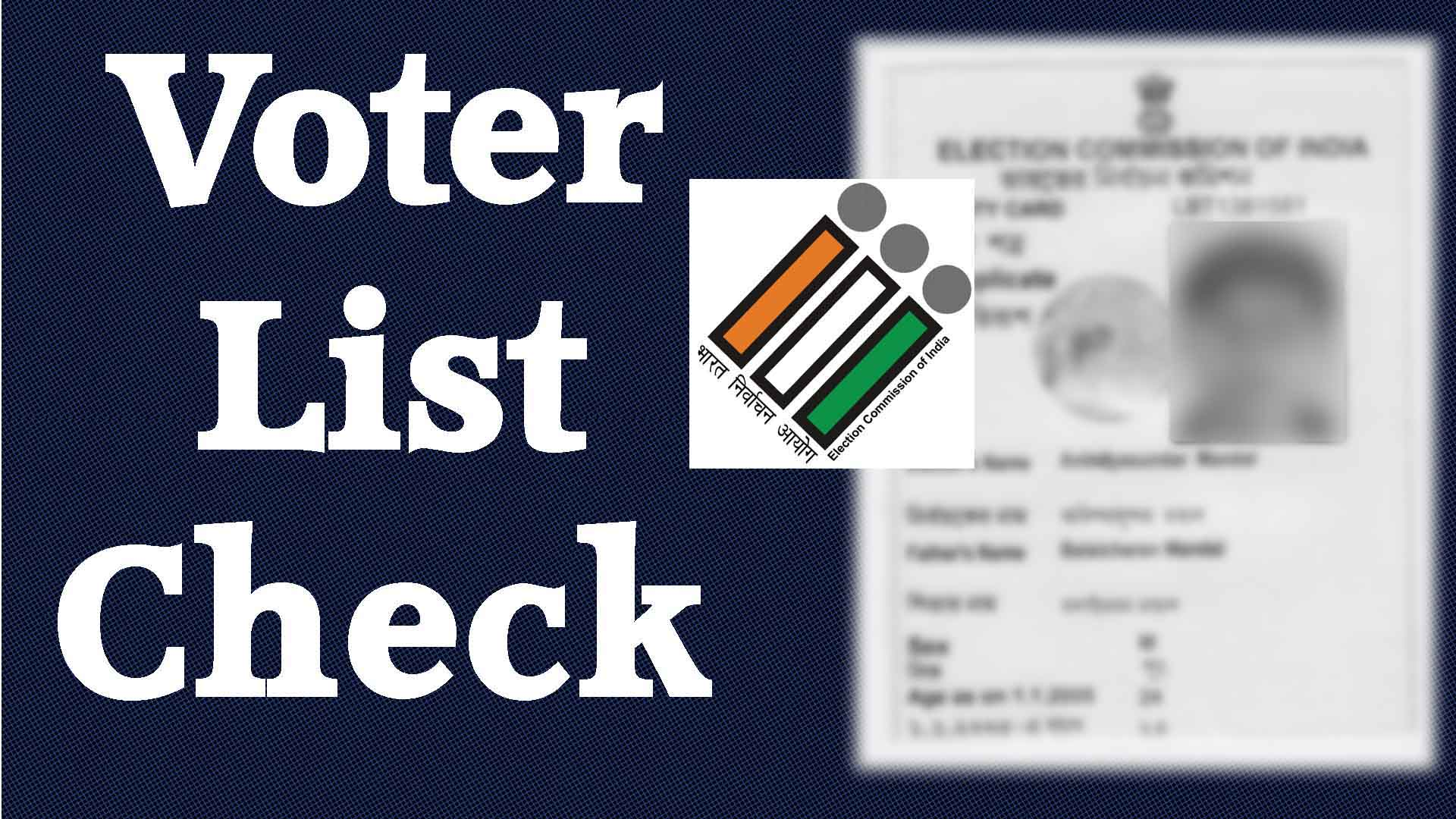 Voter List Me Naam Kaise Pata Kare
