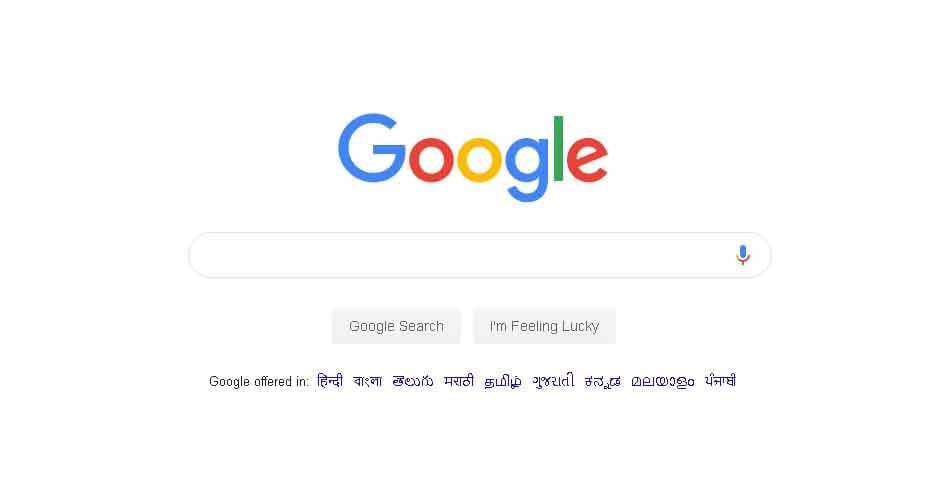 google paise kaise kamata hai