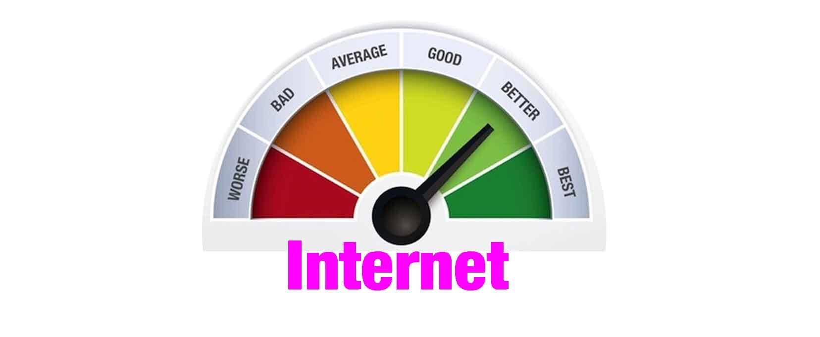 fast internet kaise chalaye