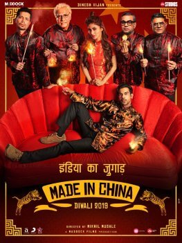 made in china worldfree4u bollywood movies download