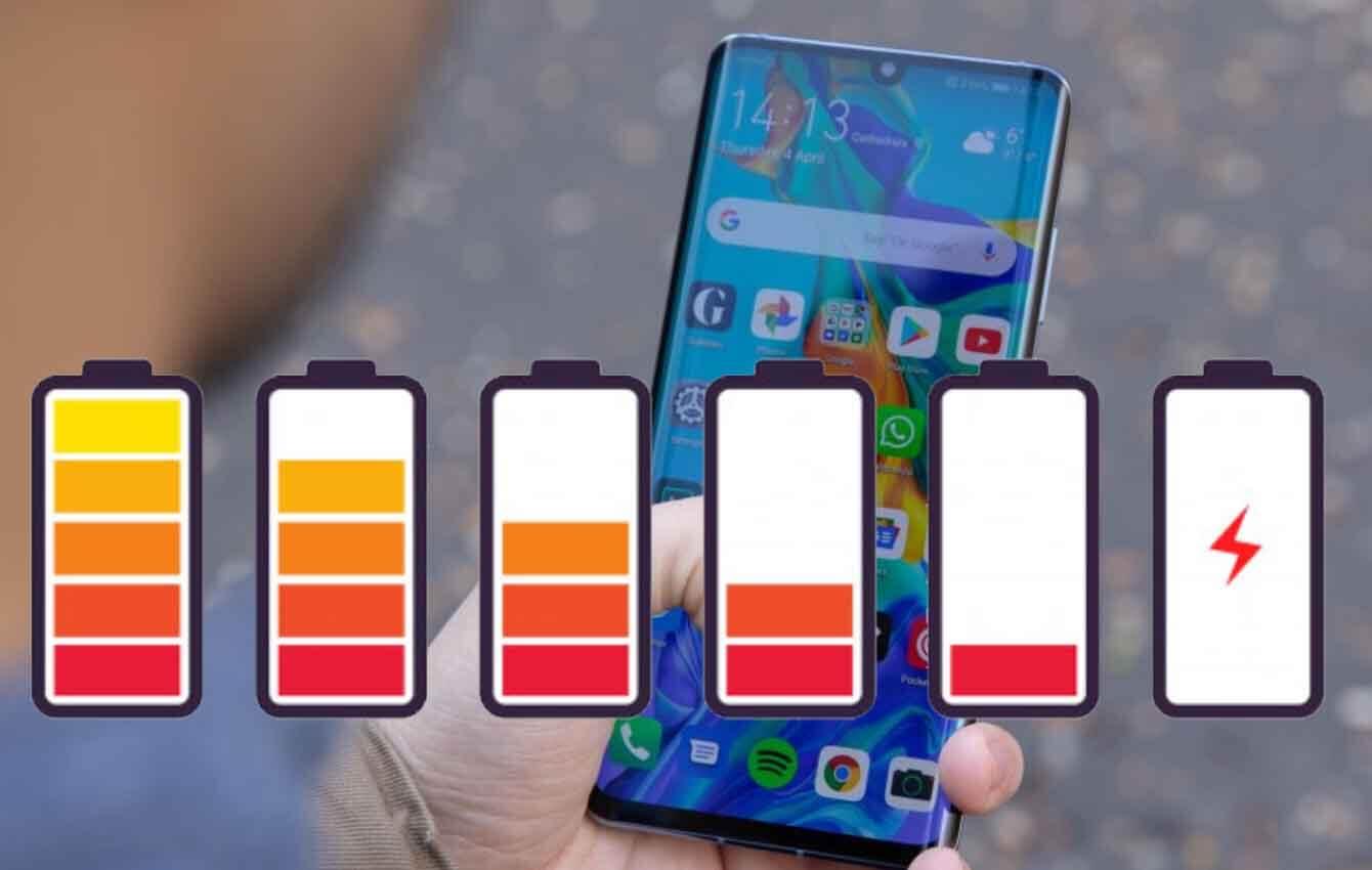 फ़ोन की बैटरी कैसे बचाए