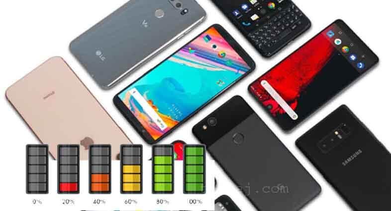 Phone ki battery kaise bachaye