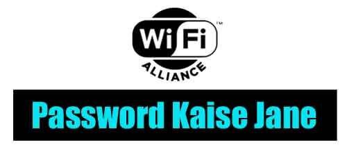 WiFi का पासवर्ड